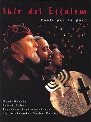 OVADIA MONI 6 SHIR DEL ESSALEM - CANTI PER LA PACE (DVD)