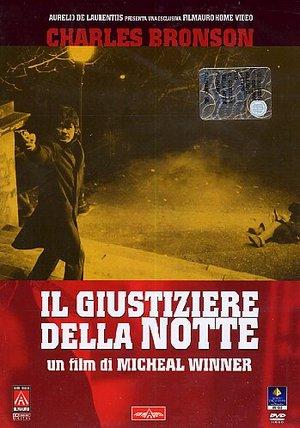 IL GIUSTIZIERE DELLA NOTTE (DVD)