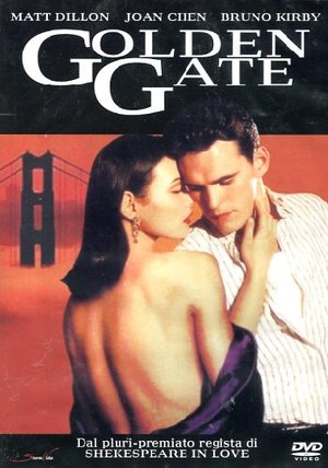 GOLDEN GATE (DVD)