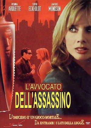 L'AVVOCATO DELL'ASSASSINO (DVD)