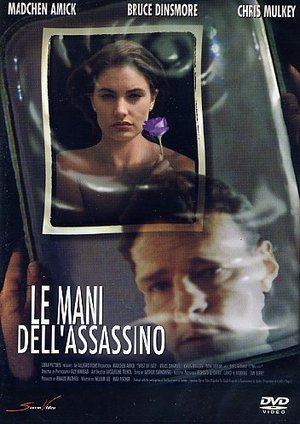 LE MANI DELL'ASSASSINO (DVD)