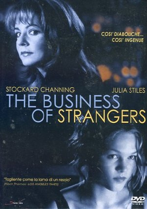 THE BUSINESS OF STRANGERS (MOVIEMAX) (DVD)