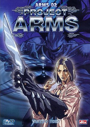 PROJECT ARMS 02 (DVD)