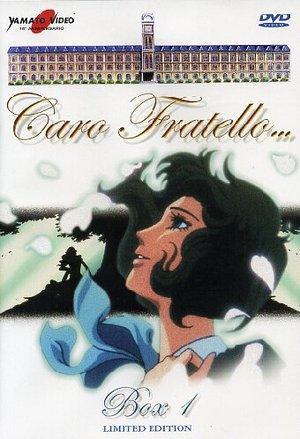 COF.CARO FRATELLO BOX 01 (DVD)