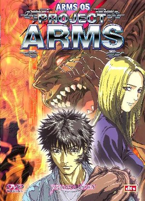 PROJECT ARMS 05 (DVD)