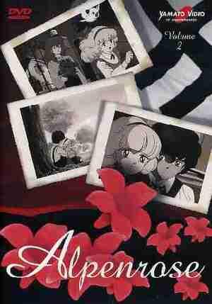 ALPEN ROSE 02 (EPS.05-08) (DVD)