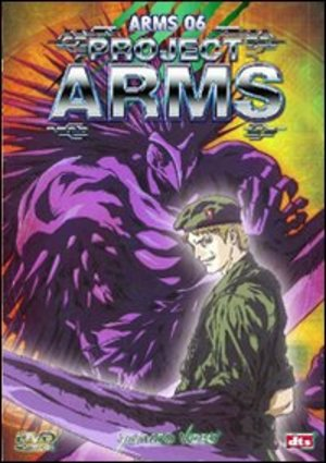 PROJECT ARMS 06 (DVD)
