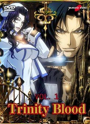 TRINITY BLOOD 01 (DVD)