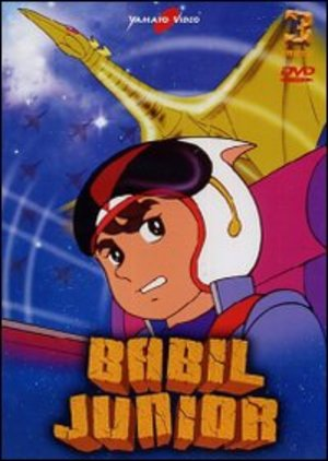 BABIL JUNIOR 03 (DVD)