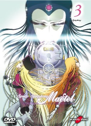 SPACE SYMPHONY MAETEL GALAXY EXPRESS 999 OUTSIDE 03 (DVD)