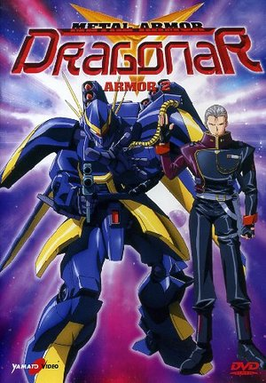METAL ARMOR DRAGONAR 02 (EPS 07-12) (DVD)
