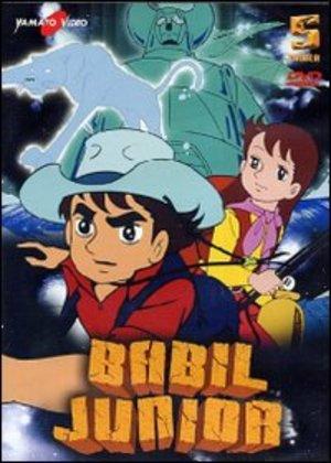 BABIL JUNIOR 05 (DVD)