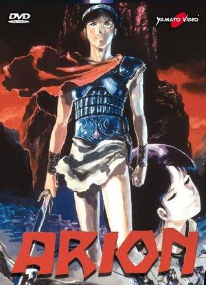 ARION (2DVD) (DVD)