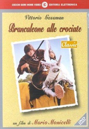 BRANCALEONE ALLE CROCIATE (DVD)