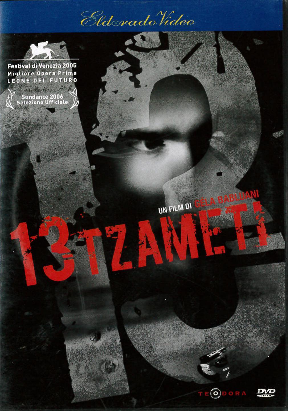13 TZAMETI - EX NOLEGGIO (DVD)