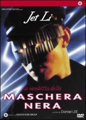 LA VENDETTA DELLA MASCHERA NERA (DVD)