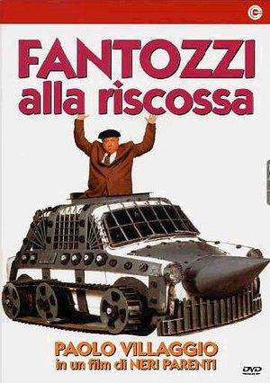 FANTOZZI ALLA RISCOSSA (DVD)