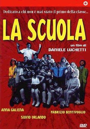 LA SCUOLA (DVD)