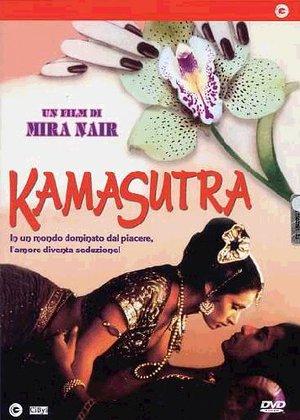KAMASUTRA (DVD)
