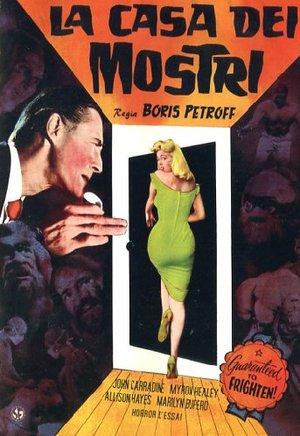 LA CASA DEI MOSTRI (DVD)