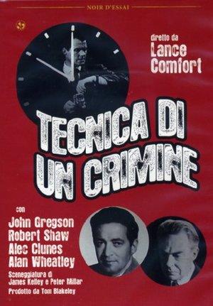 TECNICA DI UN CRIMINE (DVD)