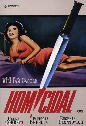 HOMICIDAL (DVD)