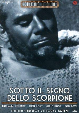 SOTTO IL SEGNO DELLO SCORPIONE (DVD)