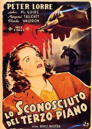 LO SCONOSCIUTO DEL TERZO PIANO (DVD)