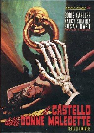 IL CASTELLO DELLE DONNE MALEDETTE (DVD)