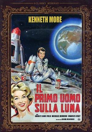 IL PRIMO UOMO SULLA LUNA (DVD)