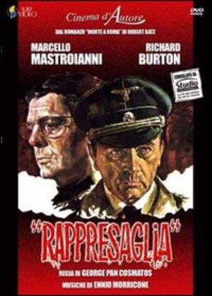 RAPPRESAGLIA - 1973 (DVD)