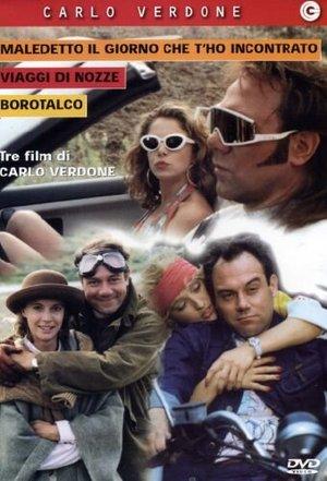 COF.CARLO VERDONE - (3 DVD) (DVD)