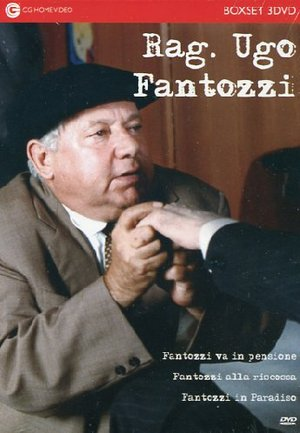 COF.FANTOZZI COLLECTION (3 DVD) $ (DVD)