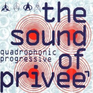 THE SOUND OF PRIVEE (CD)