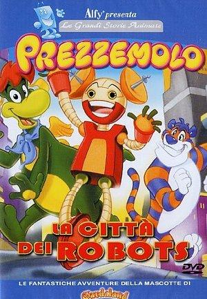 PREZZEMOLO LA CITTA' DEI ROBOT (DVD)