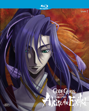 CODE GEASS - AKITO THE EXILED #02 - IL WYVERN LACERATO (FIRST PRESS) (BLU-RAY)