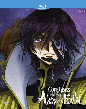 COF.CODE GEASS - AKITO THE EXILED #03 - CIO' CHE RILUCE, DAL CIELO RICADE (FIRST PRESS) (BLU RAY)