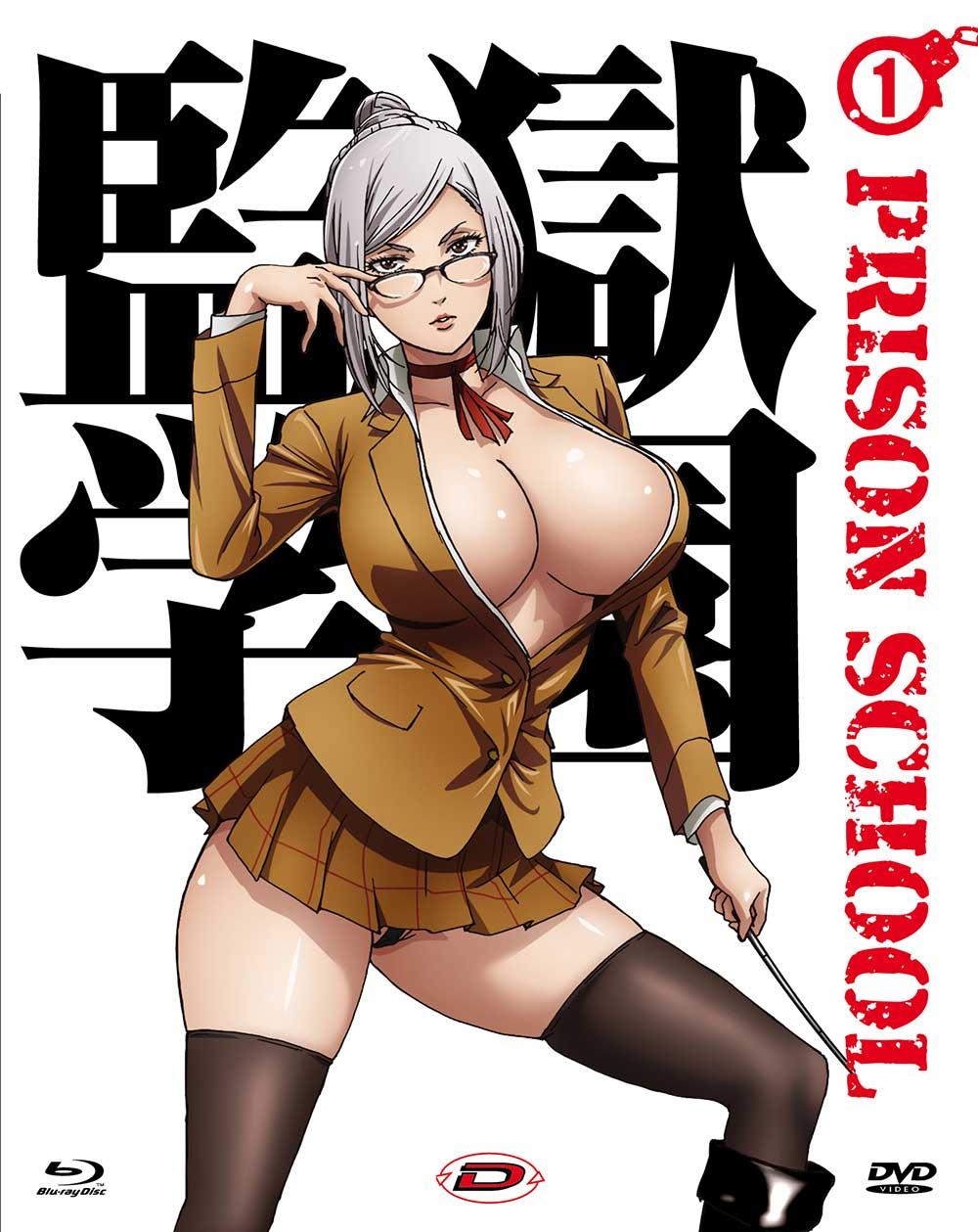 COF.PRISON SCHOOL #01 (EPS 01-04) (ED. LIMITATA E NUMERATA) (BLU-RAY+DVD+COLLECTOR'S BOX)