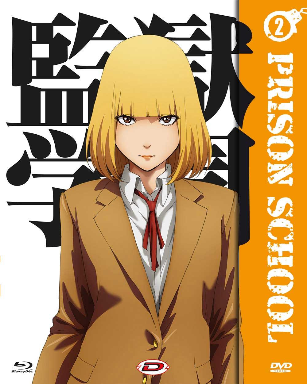 PRISON SCHOOL #02 (EPS 05-08) (LTD) (BLU-RAY+DVD)