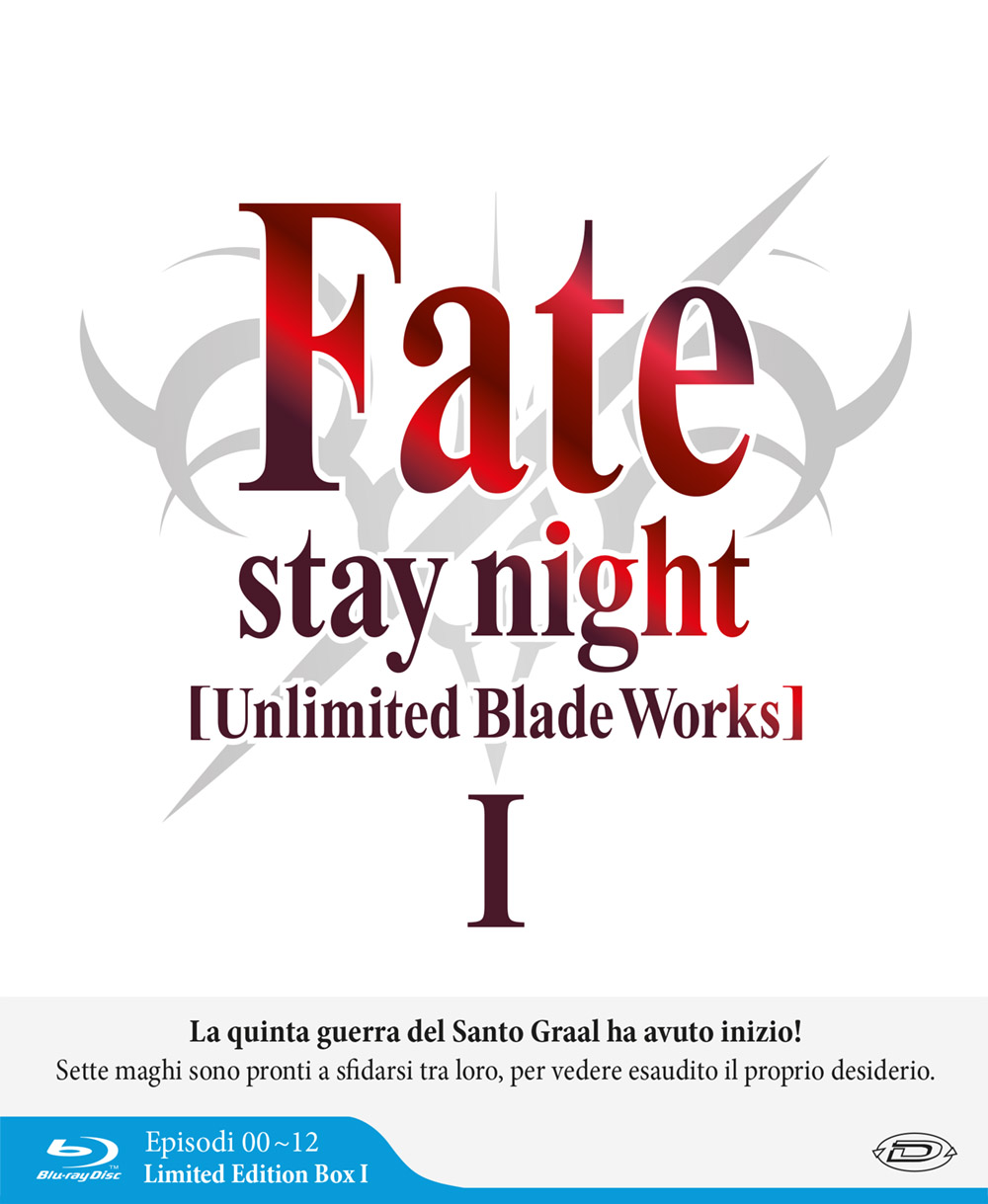 COF.FATE/STAY NIGHT - UNLIMITED BLADE WORKS - STAGIONE 01 (EPS 0