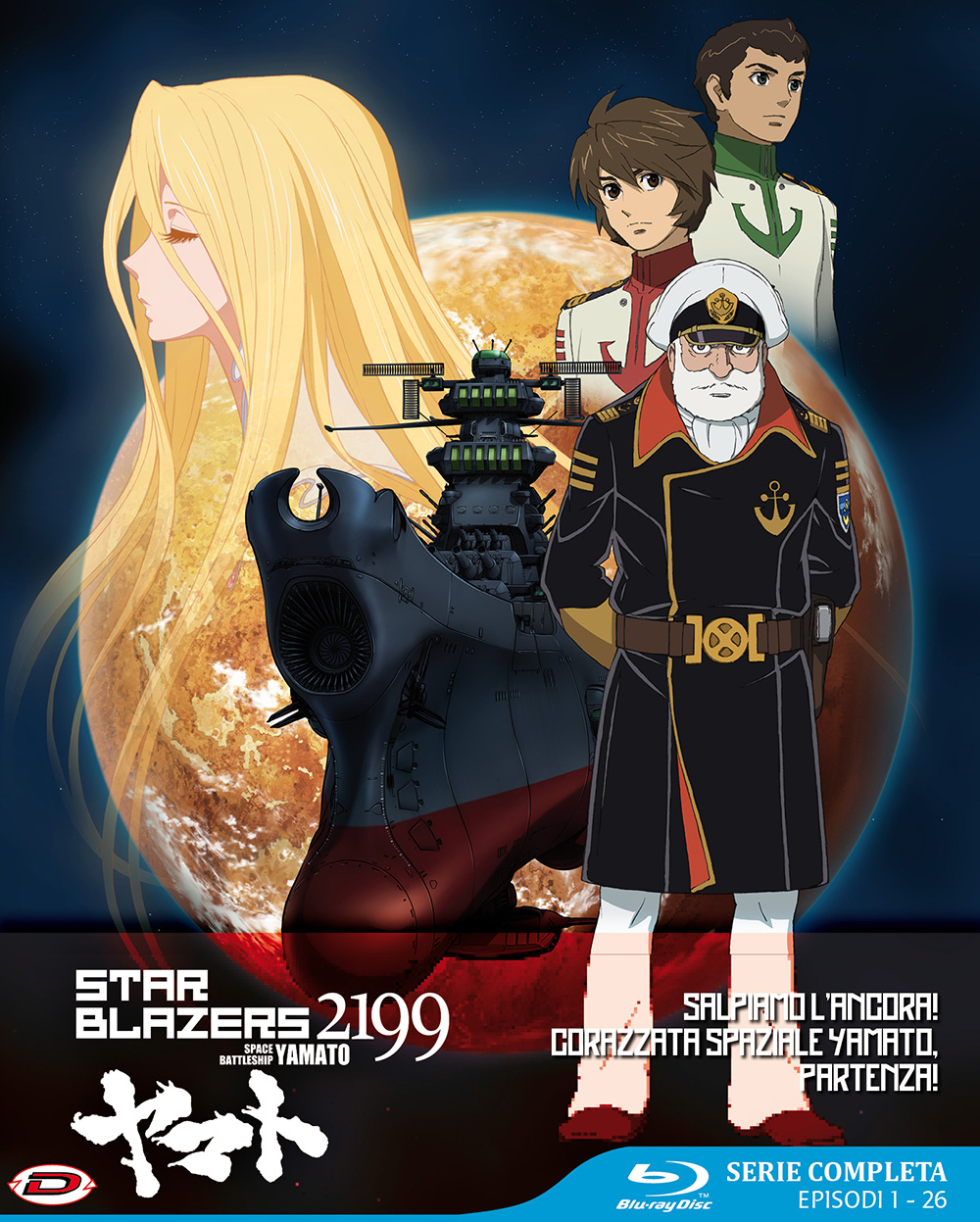 COF.STAR BLAZERS 2199 - THE COMPLETE SERIES (EPS 01-26) (4 BLU-R
