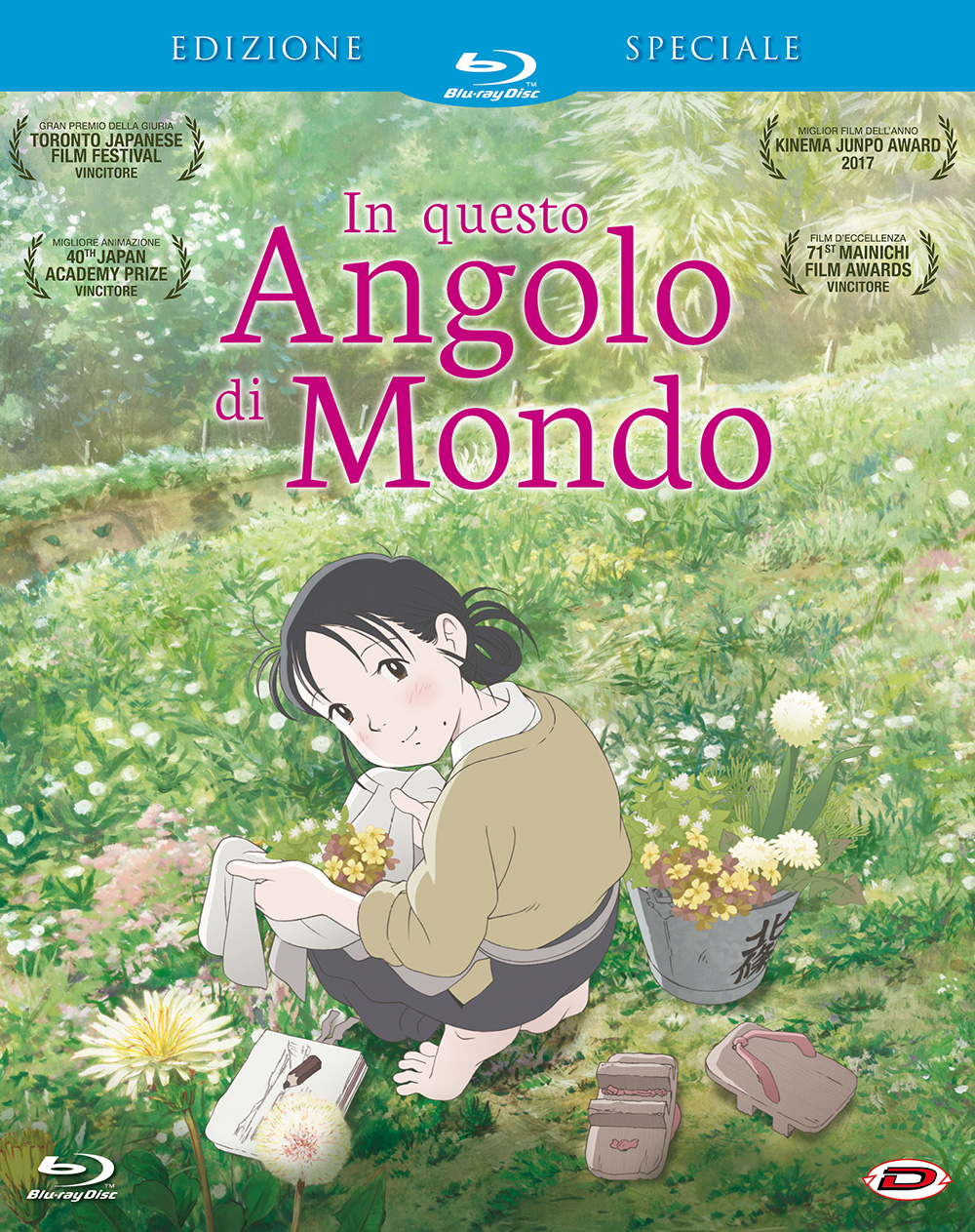 IN QUESTO ANGOLO DI MONDO (SE) (FIRST PRESS) - BLU RAY