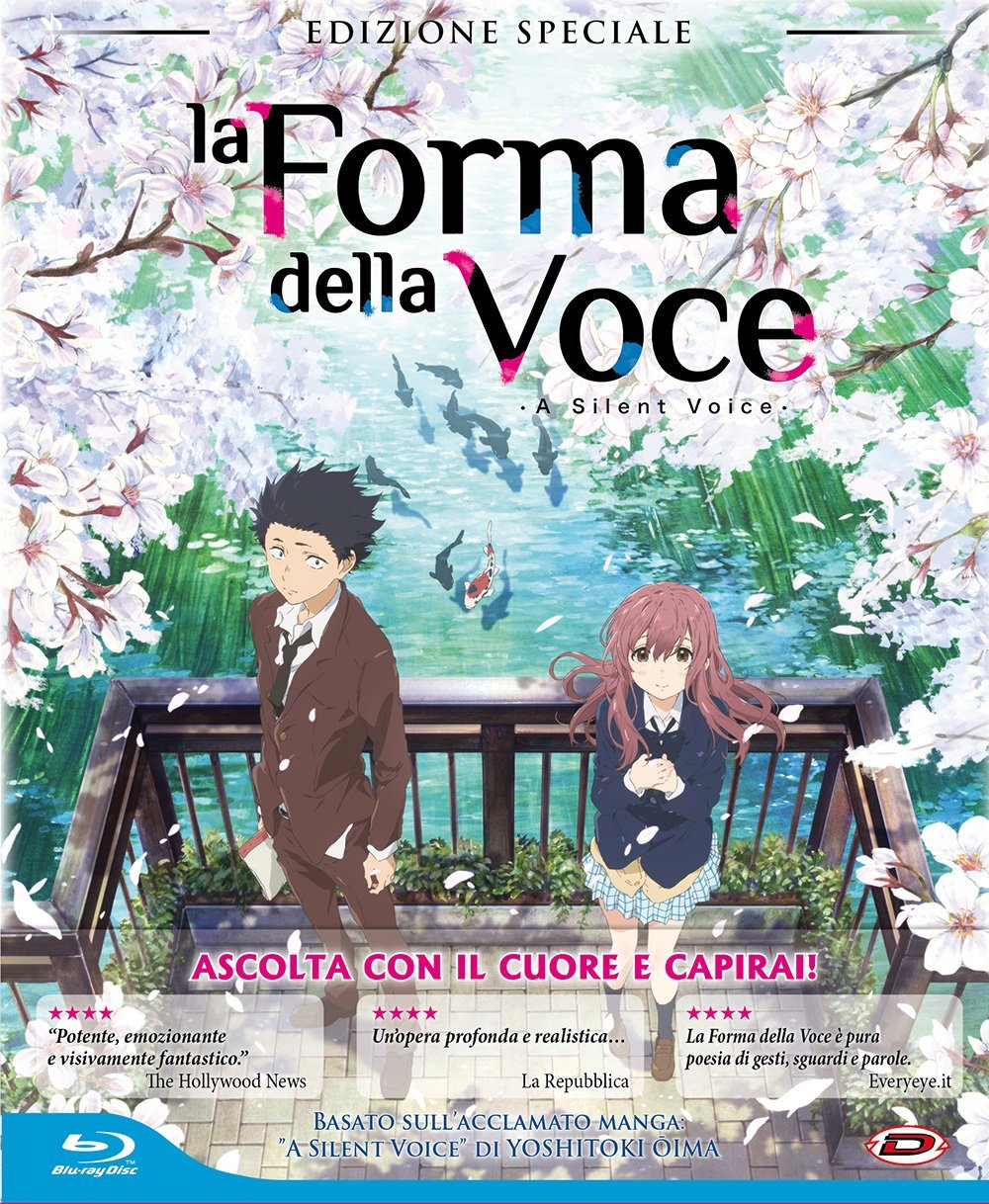 COF.LA FORMA DELLA VOCE (SPECIAL EDITION) (FIRST PRESS)
