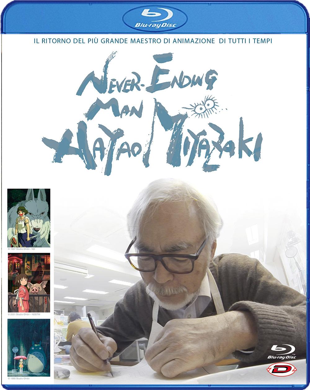 NEVER-ENDING MAN: HAYAO MIYAZAKI - BLU RAY