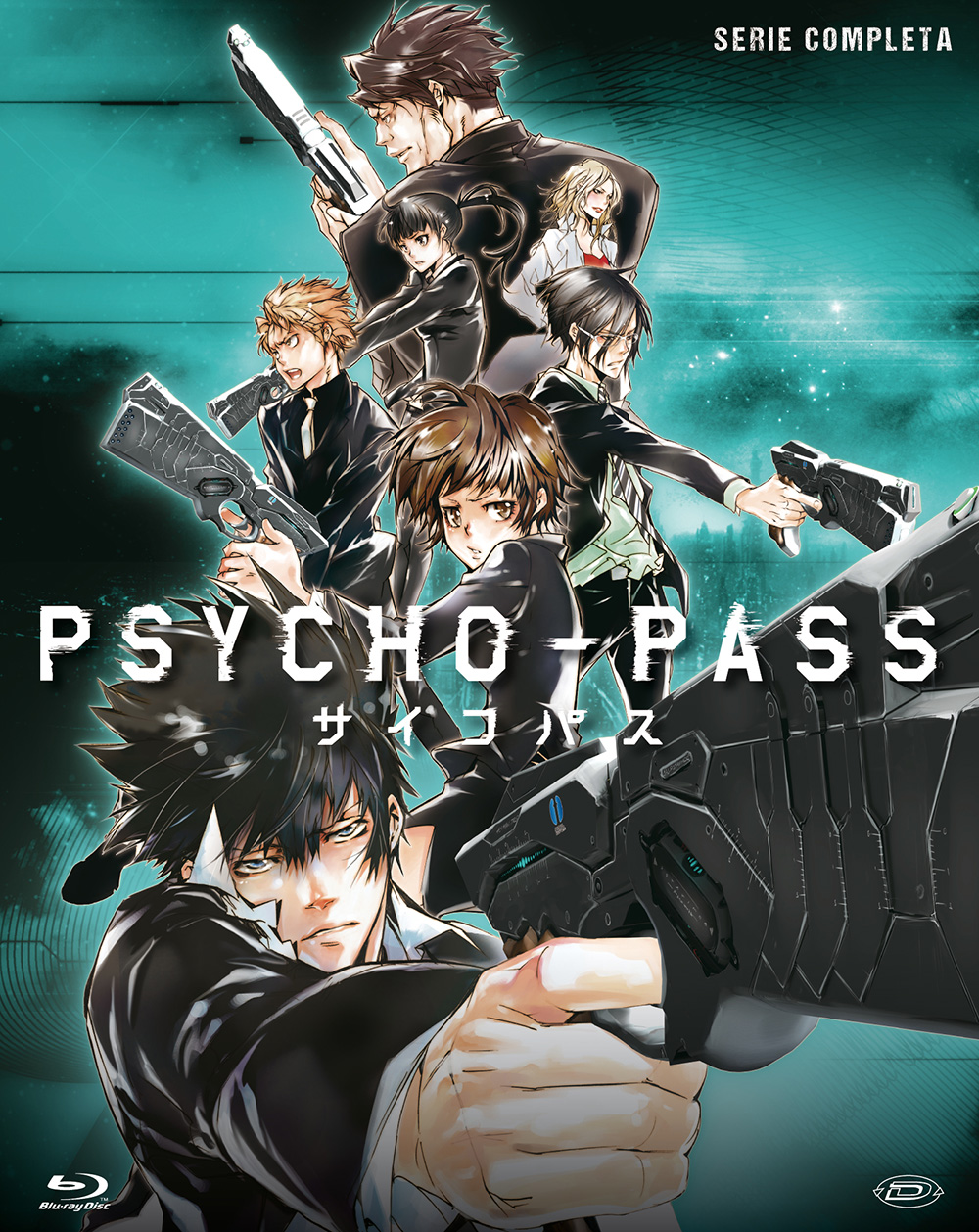 COF.PSYCHO PASS - THE COMPLETE SERIES (EPS 01-22) (4 BLU-RAY)