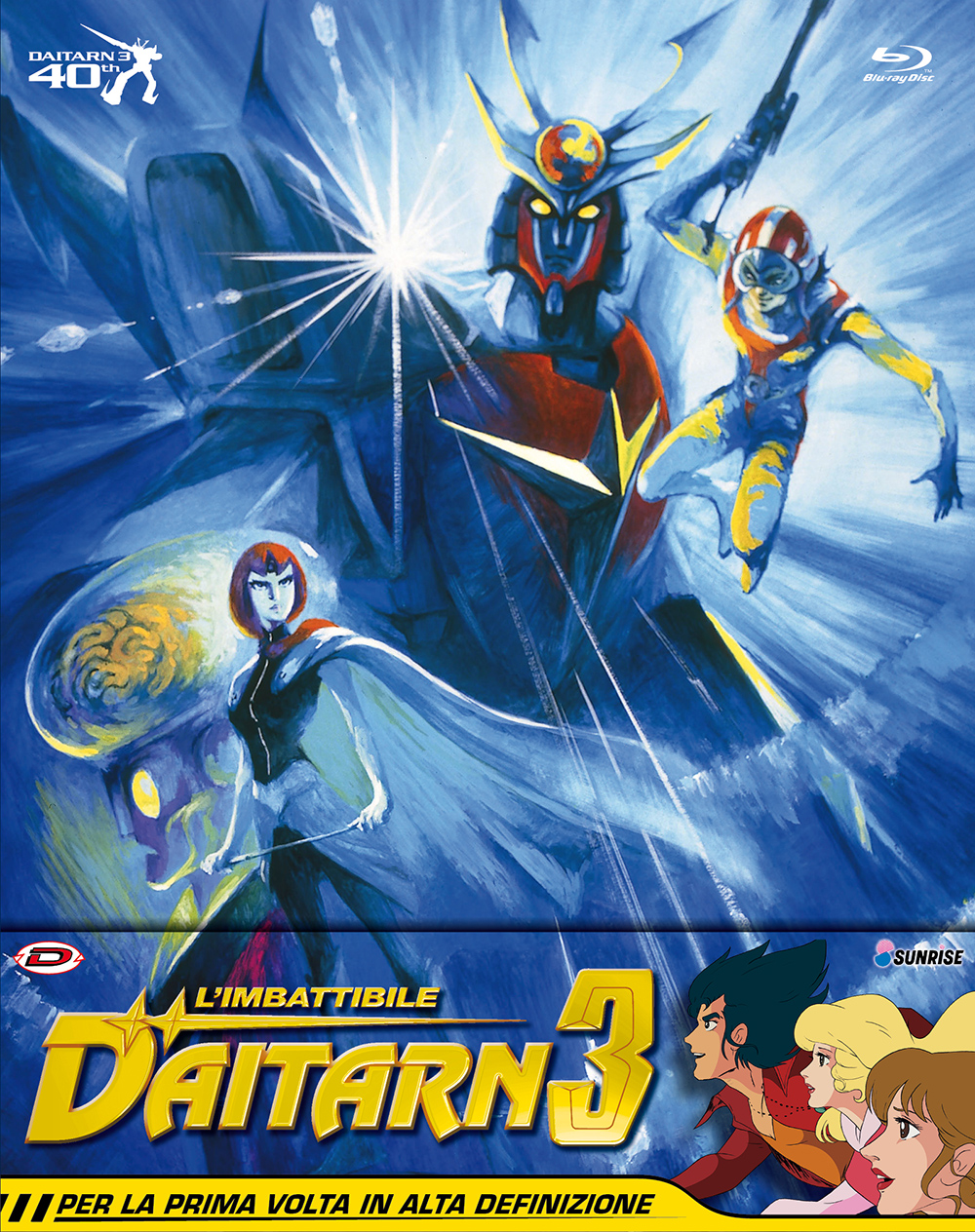 COF.L'IMBATTIBILE DAITARN 3 BOX-SET (EPS.01-40) (5 BLU-RAY)