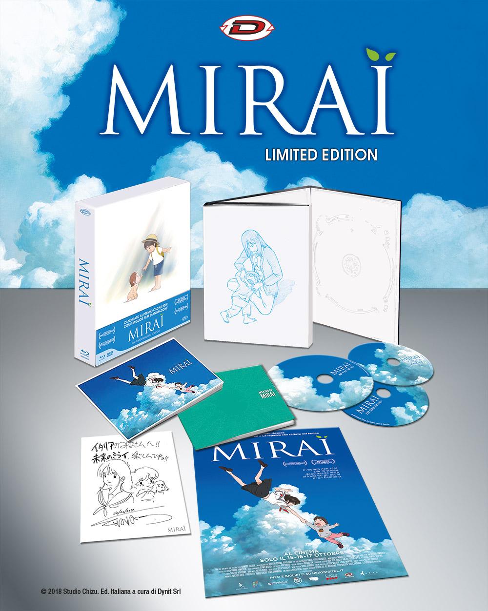 COF.MIRAI (LIMITED EDITION DIGIPACK BOX) (2 BLU-RAY+DVD+2 BOOKLE