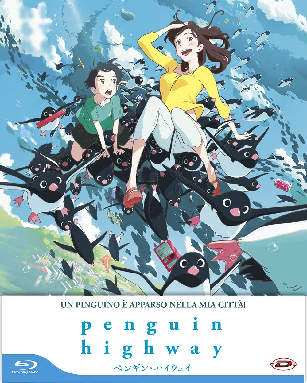 PENGUIN HIGHWAY (FIRST PRESS) - BLU RAY