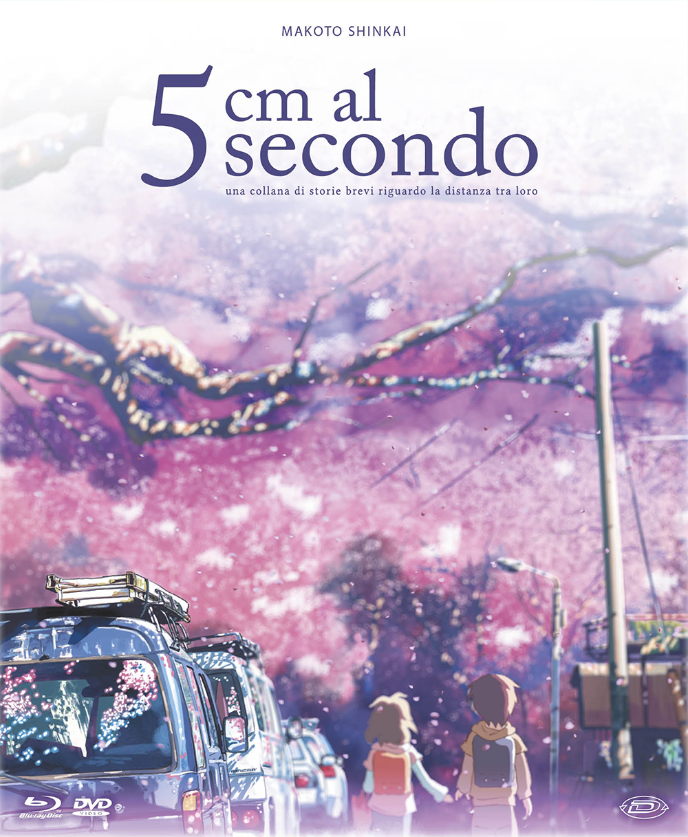 5 CM AL SECONDO (LIMITED EDITION DIGIPACK) (2 BLU-RAY+DVD+BOOKLE