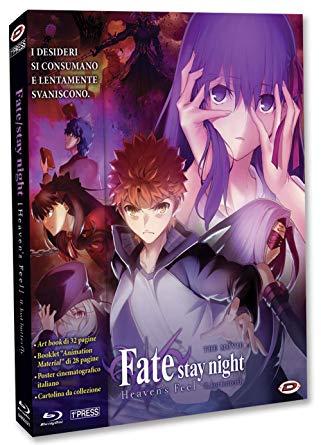 COF.FATE/STAY NIGHT - HEAVEN'S FEEL 2. LOST BUTTERFLY (FIRST PRE